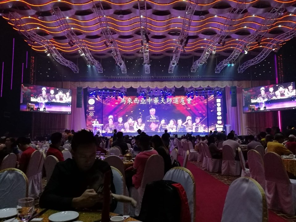 Master Ma Charity Dinner 2019